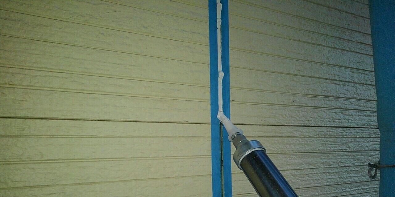 千葉県千葉市緑区 外壁塗装 下地処理 シーリングとは