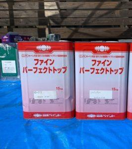 千葉県千葉市緑区 外壁塗装 塗料について 日本ペイント パーフェクトトップ ラジカル制御式 (1)
