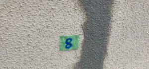千葉県成田市 H様邸 屋根重ね葺き工事 外壁塗装 リシン吹き付け (3)
